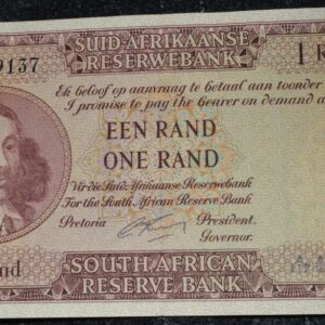 R1 G Rissik UNC 1st Issue A117 489137 A 300x300 - South Africa One Rand (Een Rand) G Rissik A117 489137 Banknote EF-AU Condition