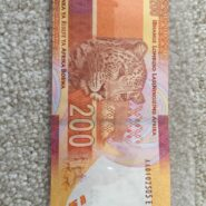 South Africa 2012 Mandela 200 Rand AA Prefix Banknote UNC Condition AA0102505E e1459533097318 185x185 - South Africa 2012 Mandela UNC 200 Rand AA0102505E