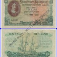 Ten Rand 4th Issue VF De Kock C4 608205 185x185 - South Africa Ten Rand (Tien Rand) 4th Issue MH De Kock C4 608205 large banknote VF Condition