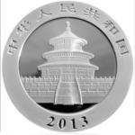 2013 元10 YUAN CHINESE PANDA 0.999 1OZ FINE SILVER FRONT 150x150 - 2013 元10 YUAN CHINESE PANDA 0.999 1OZ FINE SILVER