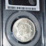 ZAR 1897 Florin AU55 D 150x150 - 1897 South Africa Florin (2 shilling) PCGS AU-55