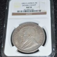 1892 Crown AU53 4 e1591277185809 185x185 - 1892 South Africa ZAR Crown *Rare Double Shaft* KEY DATE - NGC Graded AU-53