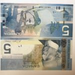 5 RN868 150x150 - 2006 Canada $5 B-UNC Sequential Replacement Notes