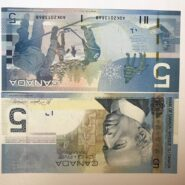 5 RN868 scaled 185x185 - 2006 Canada $5 B-UNC Sequential Replacement Notes