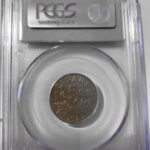5c 1925 EF45 1 150x150 - 1925 Canada 5-cent Nickel PCGS EF45