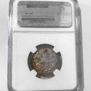 1921 AU55 25cR 185x185 - 1921 Canada 25-cent NGC AU55
